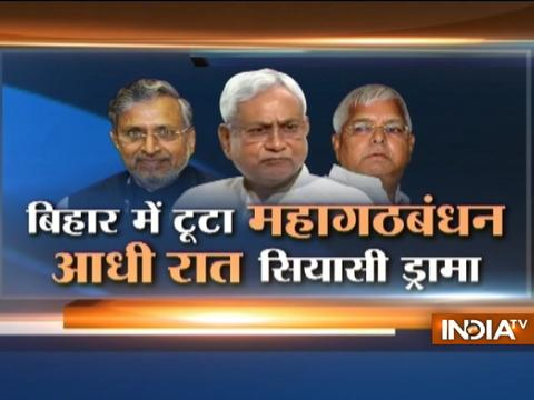 Nitish Kumar to take oath as Bihar CM for 6th time today at 10 am