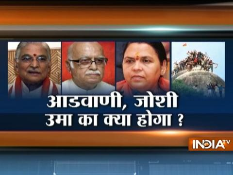 Babri Case: Uma Bharti, MM Joshi and Advani leaves to appear before court today
