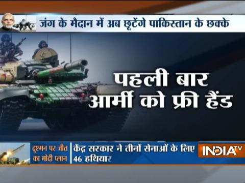 What is PM Modi's Army free hand to deal with Pakistan and China