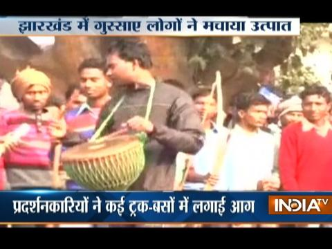 Ankhein Kholo India | 26th November, 2016