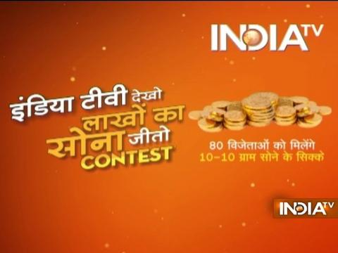 IndiaTV Contest Season 2: Answer Today's Question to Win Gold | 21st April, 2017