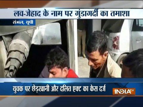 Muslim boy beaten up for meeting Hindu girl at his home in UP's Sambhal