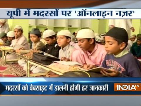 Yogi Adityanath launches a web portal for UP madarsas to check corruption