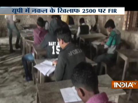 Yogi Govt cracks down on mass cheating, FIR against 2500 people, 57 centers debarred
