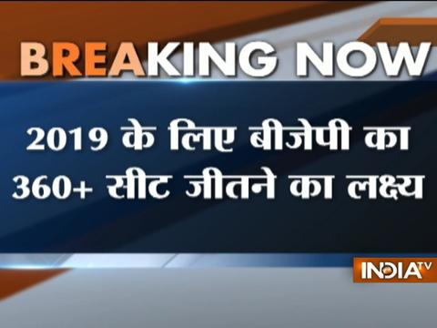 BJP sets a target of winning more than 360 seats for itself in 2019 Lok Sabha Polls