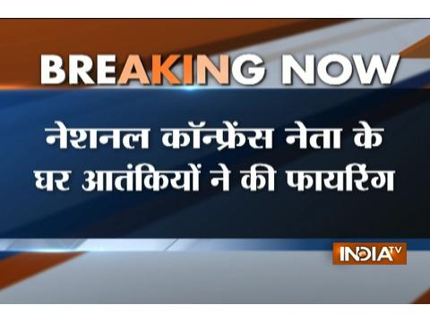 Suspected militants fired shots on National Confrence Ex MLA Syed Bashir in