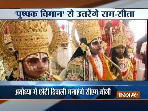 Grand Diwali celebrations: Ayodhya readying for record glow