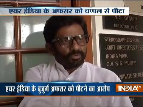 Caught On Camera: Shiv Sena MP Ravindra Gaikwad Attacks Air India Staffer With Slipper