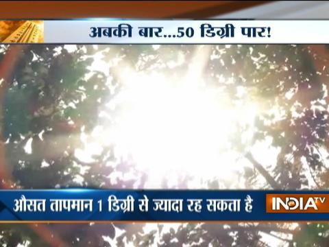 Yellow alert issued in city as temperature touches 43°Celsius