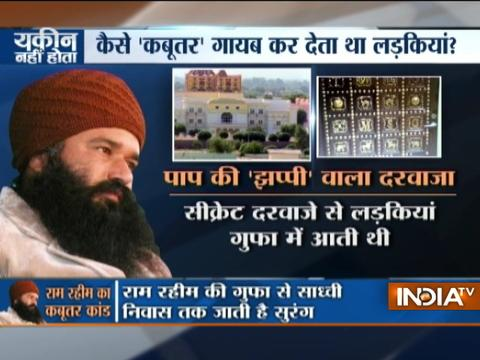 Yakeen Nahi Hota: Forensic team inspects Ram Rahim's 'cave' where women were exploited