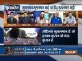 कुरुक्षेत्र: रोहिंग्या हैं 'मुसलमान' इसलिए मुसलमान को कबूल?
