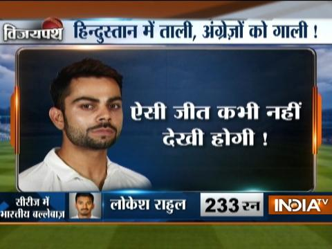 Cricket Ki Baat: India pull off miraculous win to thrash England 4-0, remain unbeaten in 18 Tests