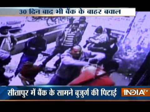 UP: Elderly man beaten up by Bank security guard in Sitapur