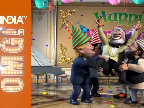 OMG: PM Modi's birthday celebrations with opposition Leaders