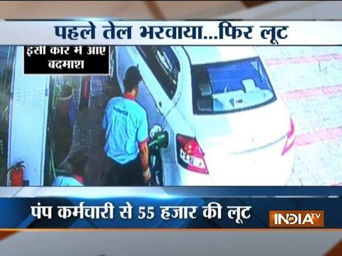 CCTV: Petrol pump looted at gunpoint in Punjab