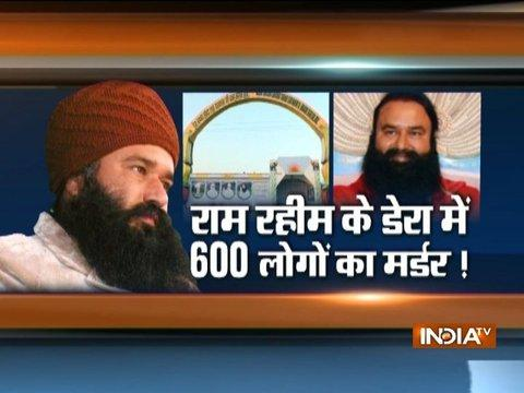 Over 600 skeletons buried inside Dera headquarters, say sources