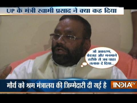Swami Prasad Maurya stirs controversy over his remark on Triple Talaq
