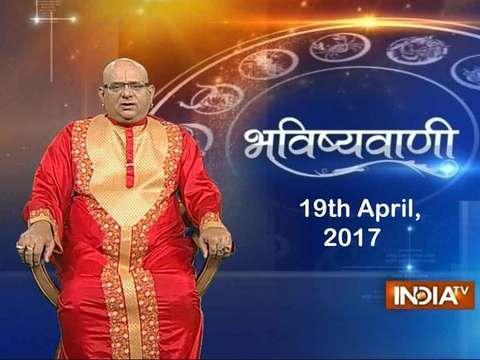 Bhavishyavani | 19th April, 2017