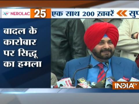 Superfast 200 | 20th January 2017, 5:00pm ( Part 1 )