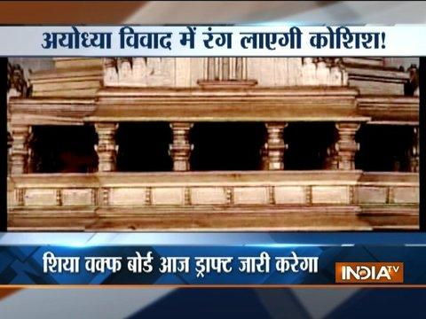 UP Shia Waqf Board releases cover page of draft to resolve Ayodhya issue