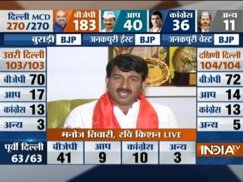 BJP leader Manoj Tiwari expresses gratitude towards supporters after winning MCD elections