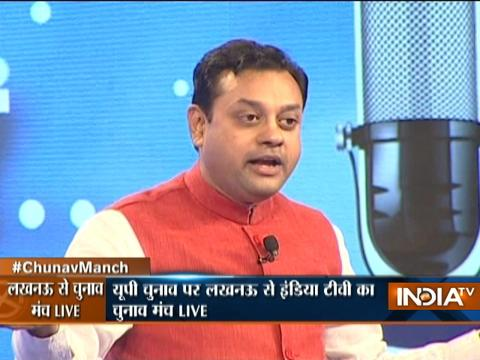 Chunav Manch 2017: Debate among Sambit Patra, Pramod Tiwari and Abu Azmi