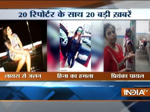 Top 20 Reporter | 22nd July, 2017 ( Part 3 ) - India TV