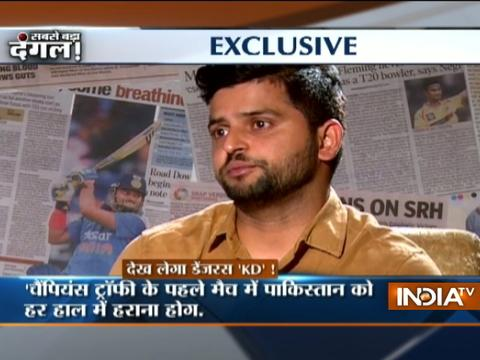 Cricket ki Baat: Suresh Raina exclusive interview before ICC Champions Trophy 2017