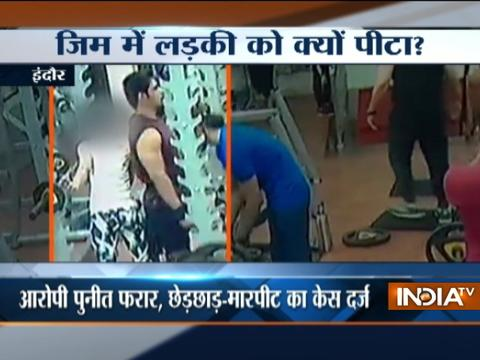 Caught in camera: Indore man kicks, punches woman in gym after she complains of molestation