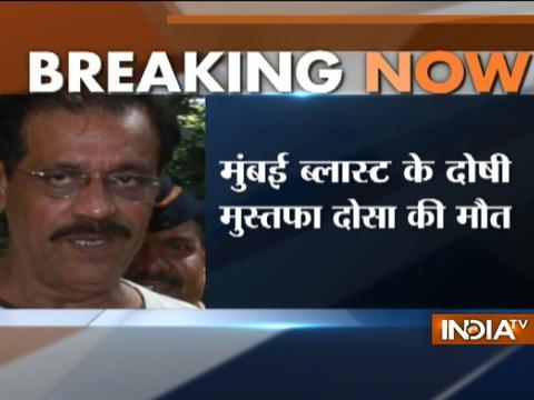 Mumbai serial blasts convict Mustafa Dossa dies of heart attack