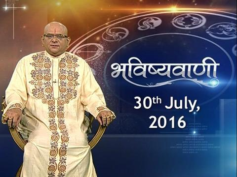Bhavishyavani | 30th July, 2016 - India TV