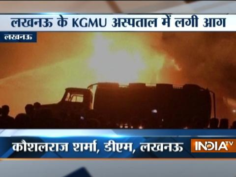 Fire breaks out in King George Medical College Trauma Center, CM Adityanath orders probe