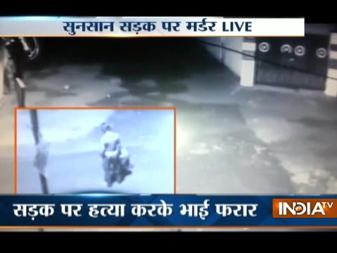 CCTV: Man kills brother over property in Gwalior
