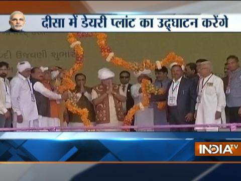 PM Modi reaches Banaskantha
