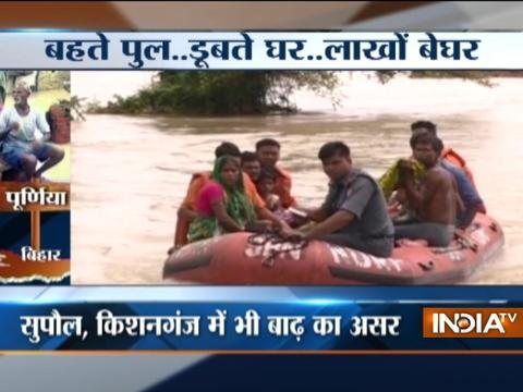 Flood situation grim in Bihar, CM Nitish Kumar assures people of every possible help