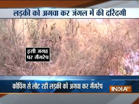 22 year old girl gangraped by three men in moving auto in Chandigarh