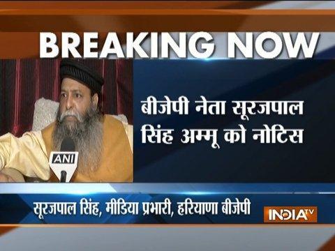 Padmavati: BJP issues notice to Haryana leader who announced reward for beheading Deepika & Bhansali