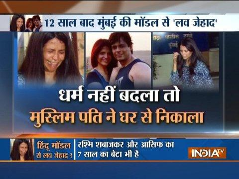 Love Jihad: Mumbai model alleges husband forcing her to convert to Islam