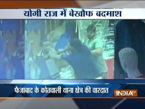 Textile trader shot dead in broad daylight in UP's Faizabad