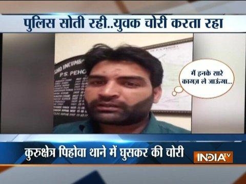 Kurukshetra: Man carries out theft after barging into Pehowa police station