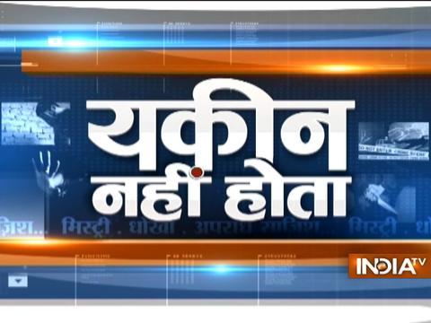 Yakeen Nahi Hota: Tired of eve-teasing 23-year-old girl commits suicide in Kaushambi
