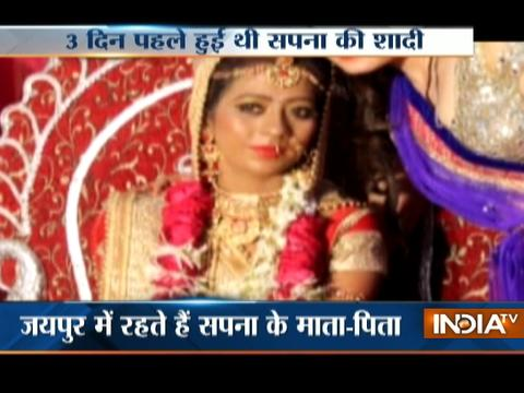UP crime: Newly-wed woman killed over dowry in Hathras