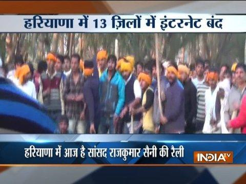 Jat rally: Haryana government suspends mobile internet in 13 districts
