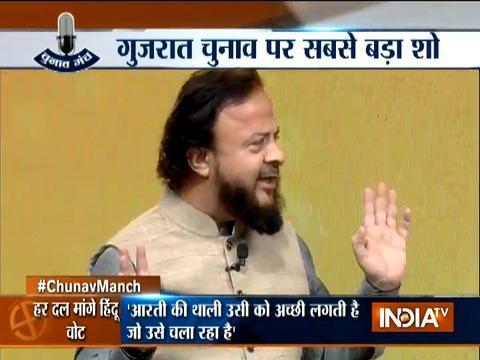 Chunav Manch: Debate between Jeetu Vaghani, Bharat Solanki Zafar Sareshwala