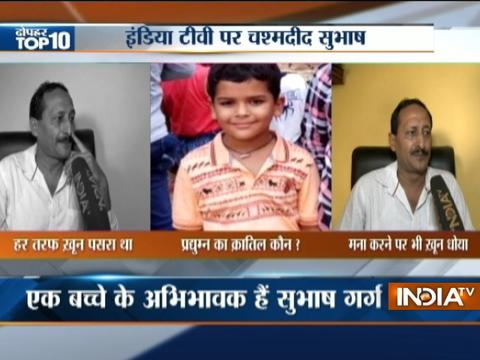 10 News in 10 Minutes | 12th September, 2017