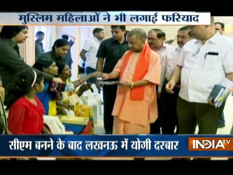 UP CM Yogi Adityanath holds first janta darbar in Lucknow