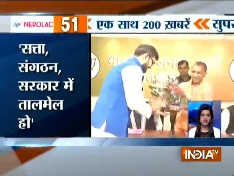 Superfast 200 | 22nd June 2017, 05:00 PM ( Part 2 )