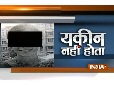 Yakeen Nahi Hota: The story of lady teacher stages fake kidnap drama in Mumbai