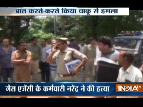 Uttarakhand: Man caught red handed on camera killing employer in Udham Singh Nagar