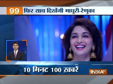 News 100 | 14th December, 2017